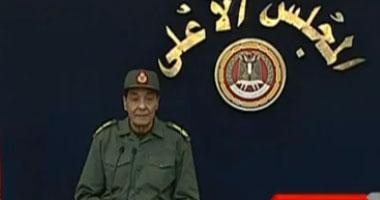 المجلس العسكرى يحذر من مخططات تدمير المرافق الحيوية للدولة s1120112220415.jpg