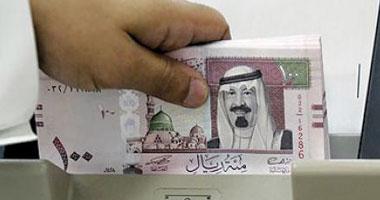سعر الريال السعودى اليوم السبت 6 10 2018 فى مصر