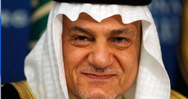 الأمير تركى الفيصل:النظام الإيرانى يدعم جماعات طائفية لزعزعة استقرار عدة دول