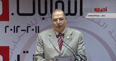 عبد المعز إبراهيم يطالب بإعفاء القضاة من الإشراف على الانتخابات