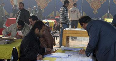 """""""الحرية والعدالة""""يفوز بـ 40% من الأصوات بمدينة نصر s11201130142315.jpg"""