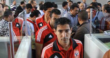 بعثة الاهلى فى مطار القاهرة أمس - صورة أرشيفية