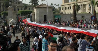 مظاهرة من جامعة القاهرة - أرشيفية