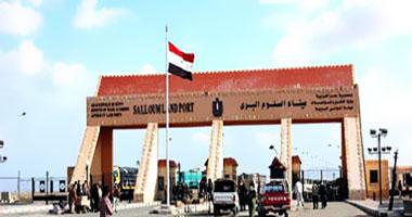 أخبار ليبيا اليوم.. إحباط تسلل 10 أشخاص من عدة محافظات إلى ليبيا