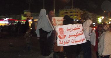 الإخوان يبدأون مظاهرات تأييد مرسى