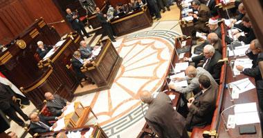 التأسيسية توافق مواد الحكومة بالإجماع
