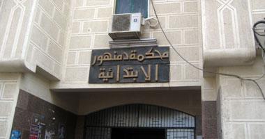 تأجيل محاكمة المتهمين فى حادث تصادم قطارى المناشى بالبحيرة لـ28 يناير