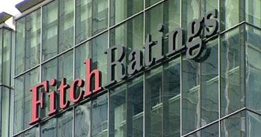 """""""فيتش"""" تخفض تصنيف 16 بنكا بالأسواق الناشئة فى أوروبا وأفريقيا والشرق الأوسط"""