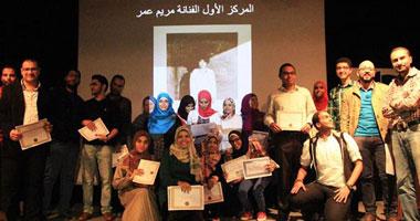 فوز الزميل حسام عاطف بجائزة المركز الثالث بمعرض نادى انفوكس