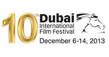 """إعلان أسماء الأعمال المُشاركة فى """"سوق دبى السينمائى"""""""