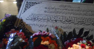 """بالصور.. """"اليوم السابع"""" يرصد إحياء الفلسطينيين بالذكرى التاسعة لاغتيال عرفات.. الأطفال يحيون ليلة فلسطينية خالصة على الأنغام التراثية.. ووفود من كل دول العالم جاءت لتأبينه"""