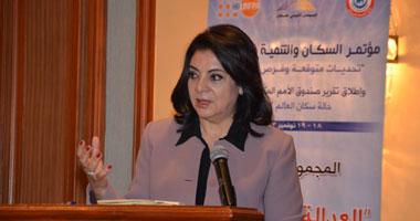 الدكتورة درية شرف الدين وزيرة الإعلام
