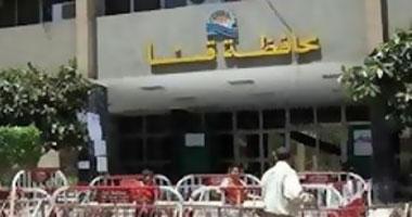 """الحكومة تنفى تهجير أهالى """"قوص ونقادة"""" بمحافظة قنا قسرياً"""