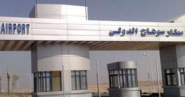 سلطات مطار سوهاج تلقى القبض على راكب مطلوب لاتهامه بتزوير مستندات
