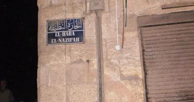 """القارئ طلعت مصطفى العواد يكتب: """"الجيران زمان واليوم"""" """