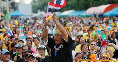 مظاهرات فى تايلاند