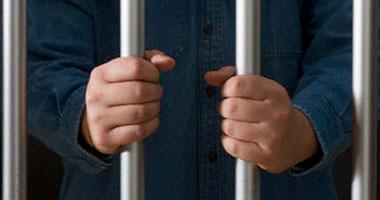 القضاء أدان المتهم