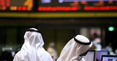 تحول المؤشر العام لسوق الأسهم السعودية للتراجع بختام جلسة الاثنين