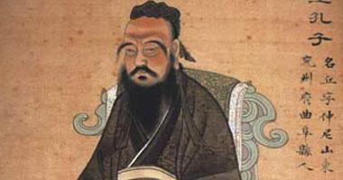 نبى الصين .. هل أدعى كونفوشيوس النبوة أم كان حكيما دعا للزهد والأخلاق؟