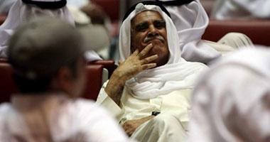 تراجع المؤشر العام لسوق الأسهم السعودية هامشياً بتداولات 7 مليارات درهم