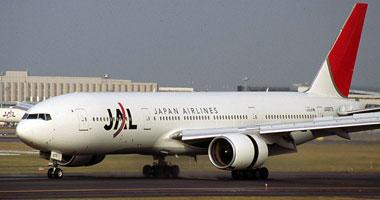 خطوط الطيران اليابانية ـ صورة أرشيفية