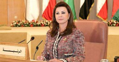 وصول زوجة الرئيس التونسى إلى دبى s1201114224132.jpg