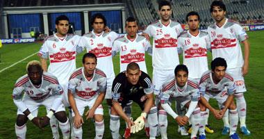 الزمالك بالقميص الرمادى أمام الأفريقى التونسى غداً S120112122716