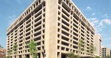 الحكومة تدرس اقتراض 6 مليارات دولار من صندوق النقد لدعم الموازنة