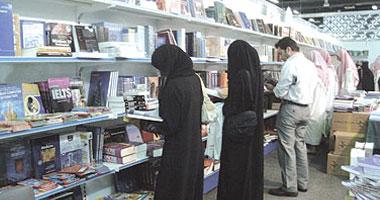 السعودية نيوز |                                              العراق ضيف شرف معرض الرياض الدولى للكتاب.. ينطلق فى شهر أكتوبر