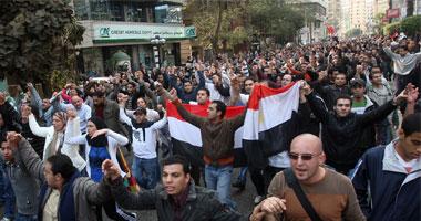 جانب من احتجاجات القوى السياسية اليوم