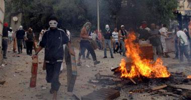 شاب خامس جزائرى متعطل عن العمل يشعل النار فى نفسه s12011895029.jpg