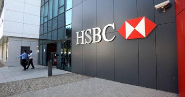 ببنك HSBC