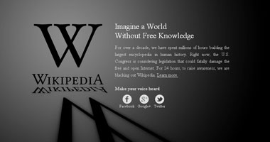 ويكيبيديا مش لوحدها تعرف على 5 موسوعات لا يعرفها الكثيرون
