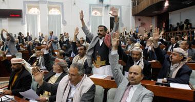البرلمان اليمنى يوجه بقطع العلاقات مع الدول الداعمة لميليشيات الحوثى