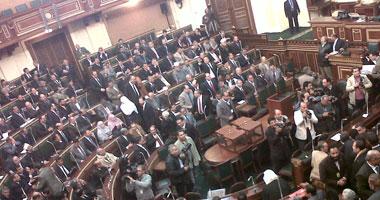 مجلس الشعب