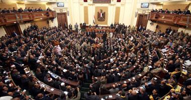 البرلمان يرسل برقية للعسكرى لإنجازه