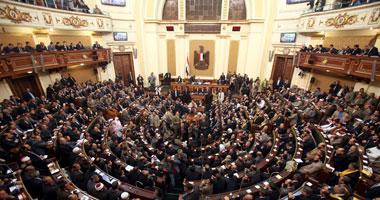 تأجيل انتخابات لجان مجلس الشعب لمدة أسبوع