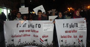 ميادين تحرير مصر اليوم كل الاخبار 25-1-2012 S120122505023