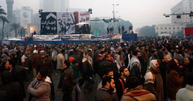 ميادين تحرير مصر اليوم كل الاخبار 25-1-2012 S1201225105111