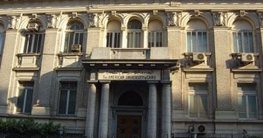 احتفالية بالجامعة الأمريكية لتحويل الحرم اليونانى لأول حديقة تكنولوجية بمصر