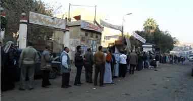 ننشر أسماء ولجان الاقتراع وعدد الناخبين بمحافظة شمال سيناء