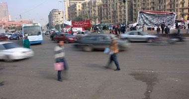 متظاهرو التحرير يمنعون مسيرة متجهة