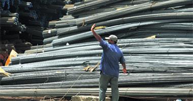 الصناعات المعدنية: صناعة الحديد تمثل 3.2% من إجمالى قيمة الناتج المحلى