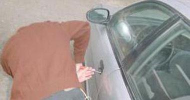 ضبط تشكيل عصابى تخصص فى سرقة متعلقات المواطنين من السيارات بالتجمع