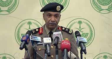 السعودية تعتقل مصرى ينتمى لداعش خطط لحرق مركز شرطة الدمام