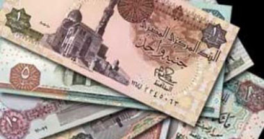 أسعار العملات اليوم الأربعاء 5-6-2019 فى مصر S12012674835