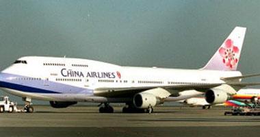 الطيران الصينى