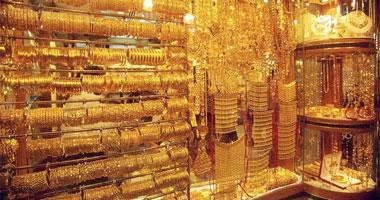 اسعار الذهب فى السوق المصرية اليوم الاحد 28/4/2013