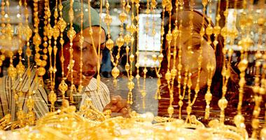 أسعار الذهب اليوم تتراجع جنيهين وعيار 21 يسجل 856 جنيها للجرام