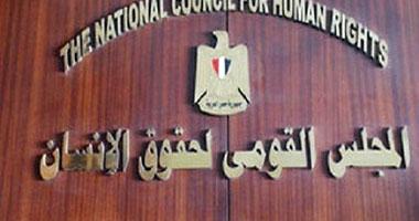 ممثل النيابة بمؤتمر مكافحة التعذيب: لدينا ما نفخر به فى سجل حقوق الإنسان
